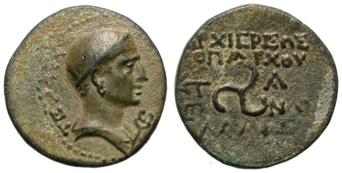 Ancient Coins - OLBA, CILICIA. A EF. SUCH A BEAUTIFUL PROVINCIAL ISSUE !
