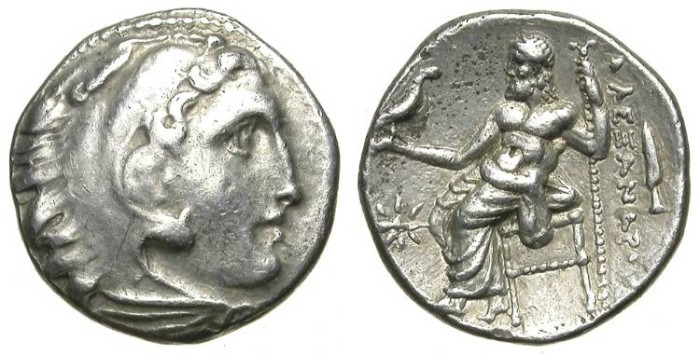 Ancient Coins - ALEXANDER THE GREAT. DRACHM. ATTRACTIVE ISSUE