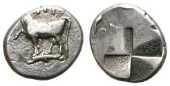 Ancient Coins - TRHACE, BYZANTION. AR DRACHM. 416-357 BC. GOOD GENERAL CONDITION.