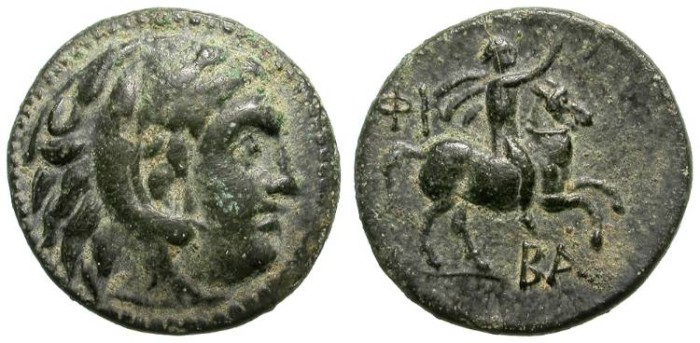 Ancient Coins - PHILIP V OF MACEDON. SO INTERESTING AE COIN!