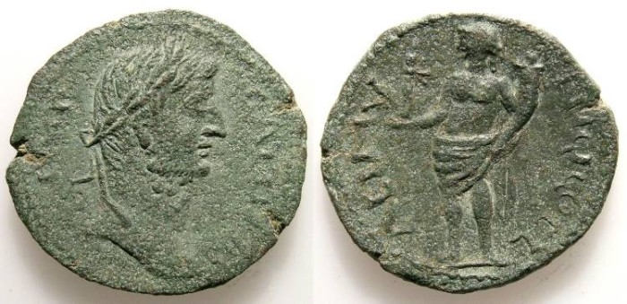 Ancient Coins - GALLIENUS. AE 25 PROVINCIAL ISSUE. COELEA IN TRACE. LATIN LEGEND. NICE PATINA