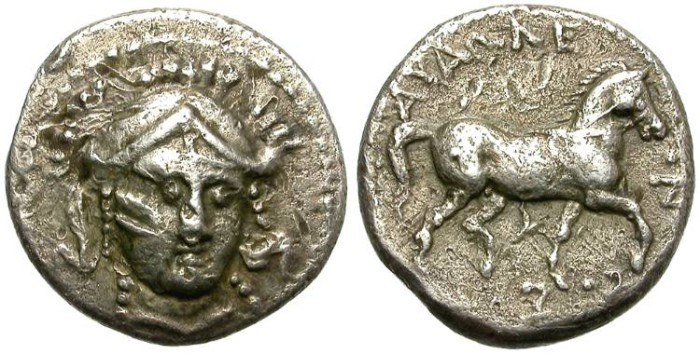 Ancient Coins - AUDOLEON, PAEONIA. SILVER DRACHM. RARE & AFFORDABLE