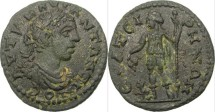 Ancient Coins - ELAGABAL. PROVINCIAL AE. THYATEIRA, LYDIA. NICE CONDITION