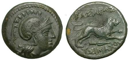 Ancient Coins - LYSIMACHUS. BRONZE ISSUE. A EF. SO ATTRACTIVE PATINA !