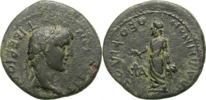 Ancient Coins - TIBERIUS. PROVINCIAL AE. UNATTRIBUTED MINT. TEOPHILUS MAGISTRATE (?).