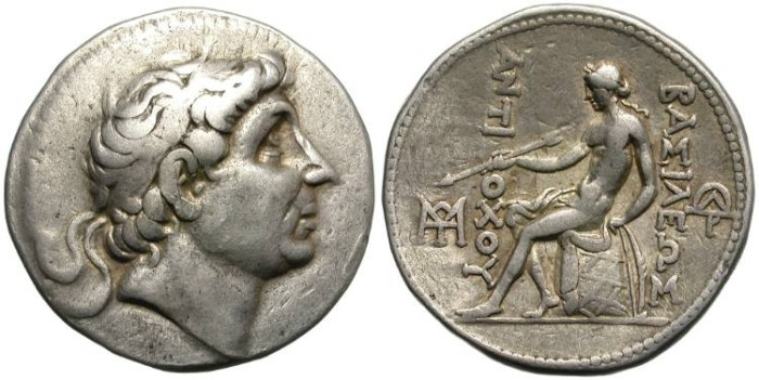 Ancient Coins - SELEUCID KINGDON.  ANTIOCHOS II,  AR TETRADRACHM. BEAUTIFUL HELENISTIC PORTRAIT.