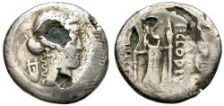 "Ancient Coins - ROMAN REPUBLIC. SILVER ""FOUREE"" DENARIUS. CLAUDIA 15. INTERESTING ANCIENT COUNTERFEIT"