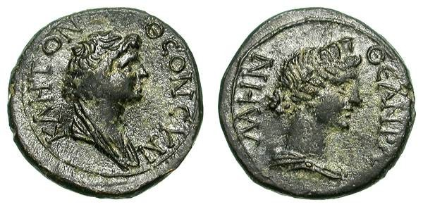 Ancient Coins - APOLONIA-SALBACE in CARIA. PSEUDO-AUTHONOMOUS ISSUE. SUCH A BEAUTIFUL PROVINCIAL COIN !