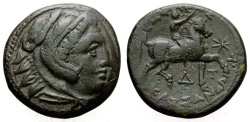 Ancient Coins - KASSANDER  (317-305 BC). AE. NICE PORTRAIT AND NICE PATINA.