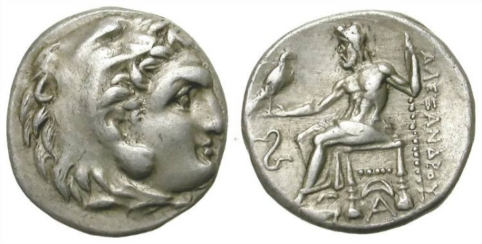 Ancient Coins - ALEXANDER THE GREAT. DRACHM. BEAUTIFUL!