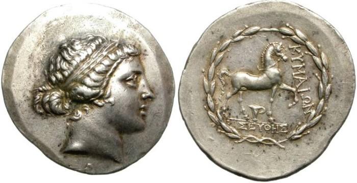 Ancient Coins - KYME, AIOLIS.  TETRADRACHM.  FANTASTIC  PORTRAIT.