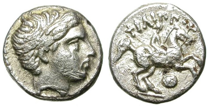 Ancient Coins - PHILIP II OF MACEDON. HEMIDRACHM. AFFORDABLE ISSUE
