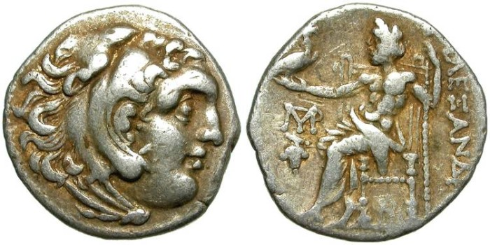 Ancient Coins - ALEXANDER III THE GREAT. DRACHM. CHIOS, IONA. BUNCH OF GRAPES