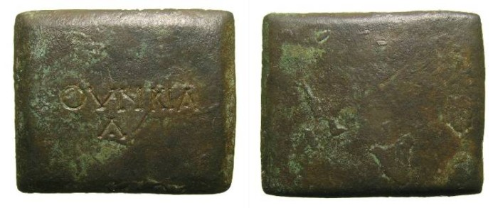Ancient Coins - BRONZE WEIGHT WITH ITS VALUE INSCRIBED: OVNKIA. 24.5 grs. AMAZING !