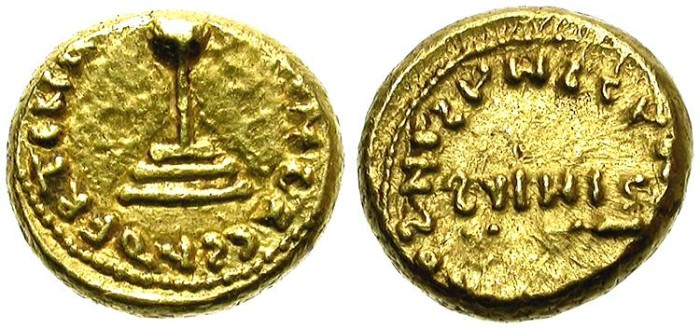 Ancient Coins - EARLY ISLAMIC COINAGE: EXTREMELY RARE HALF DINAR. NORTH AFRICAN MINT