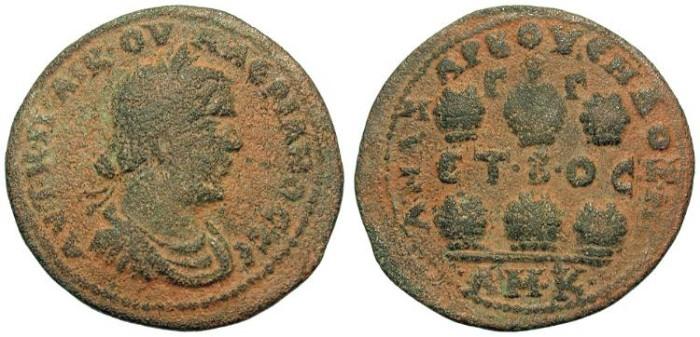 Ancient Coins - VALERIAN I. PROVINCIAL AE. ANAZARBOS, CILICIA. NICE COLOUR !