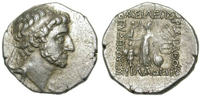 Ancient Coins - ARIARATHES X. DRACHM. CAPPADOCIAN KINGDOM. RARE RULER. NICE COIN