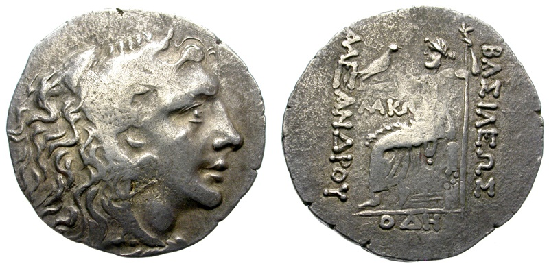Ancient Coins - ALEXANDER III. AR TETRADRACHM.  ODESSUS.  LATE POSTHUMOUS ISSUE.
