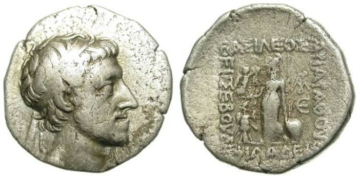 Ancient Coins - ARIOBARZANES X. DRACHM. RARE. INTERESTING CAPPADOCIAN ISSUE