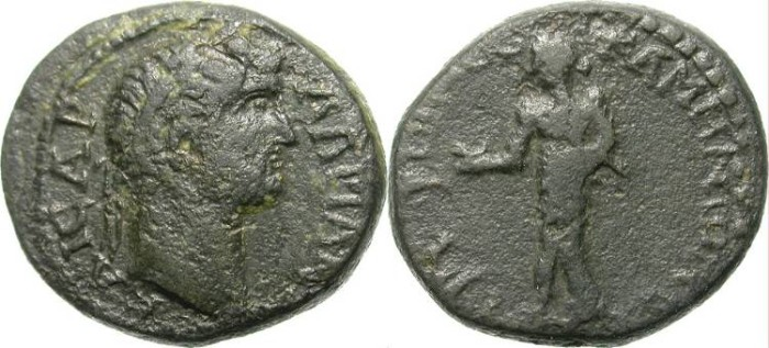 Ancient Coins - HADRIAN. PROVINCIAL AE. UNATTRIBUTED PIECE. INTERESTING