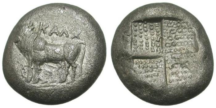 Ancient Coins - KALCHEDON. TETRADRACHM. INTERESTING MASSIVE PIECE