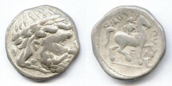 Ancient Coins - Philip II Macedon. Tetradrachm. CELTIC IMITATION. VF