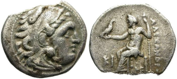 Ancient Coins - ALEXANDER THE GREAT. SILVER DRACHM. PART OF EDGE MISSING.