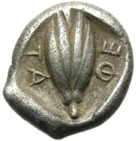 Ancient Coins - THESSALY. HEMIDRACHM.  THESSALIAN LEAGUE. RARE ISSUE.