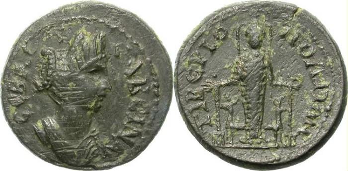 Ancient Coins - SABINA. PROVINCIAL AE. TIBERIOPOLIS, PHRIGIA. NICE DIANA DEPICTION