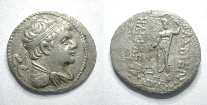 Ancient Coins - HELIOKLES. DRACHM. BAKTRIA. NICE PORTRAIT !