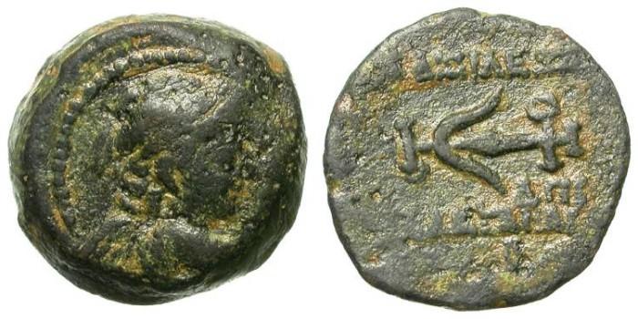 Ancient Coins - SELEUCID EMPIRE. RARE SMALL AE BRONZE. ALEXANDER ?