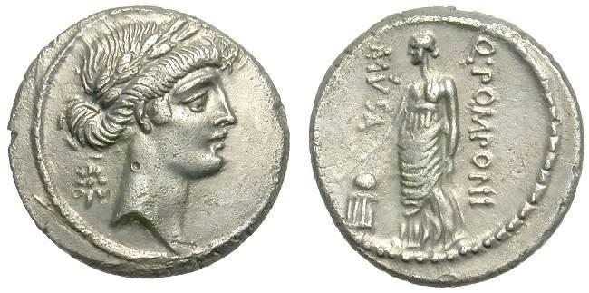 Ancient Coins - DENAR. ROMAN REPUBLIC. POMPONIA MUSA. URANIA. RARE. VERY NICE!