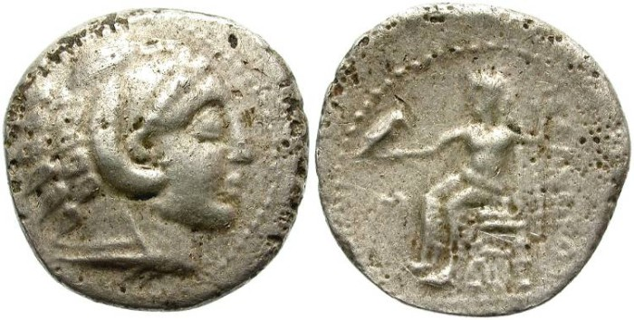 Ancient Coins - CELTIC IMITATION OF AN ALEXANDER THE GREAT SILVER DRACHM. FOUREE (SILVER PLATED). /2