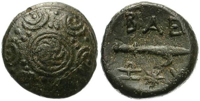 Ancient Coins - PERSEUS. BRONZE. INTERESTING COIN. RARE.
