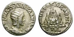 Ancient Coins - TRANQUILLINA. SILVER DRACHM. CAESAREA, CAPPADOCIA. RARE EMISSION. OPPORTUNITY