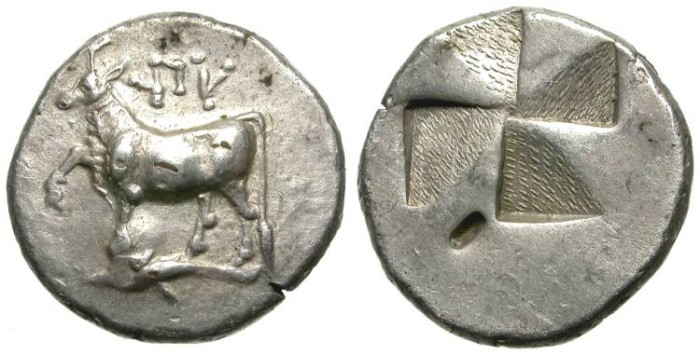 Ancient Coins - BIZANTIUM, THRACE. FOUREE DRACHM. INTERESTING ISSUE AS IT HAS A FALSE PUNCTURE TEST