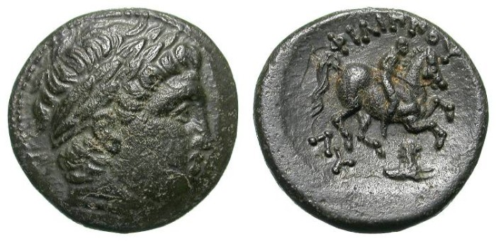 Ancient Coins - LYSIMACHUS. BRONZE GREEK COIN. VF. INTERESTING ISSUE AS IT STILL BEARS PHILIP NAME