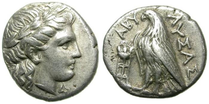 Ancient Coins - ABYDOS, TROAS. NICE COIN !