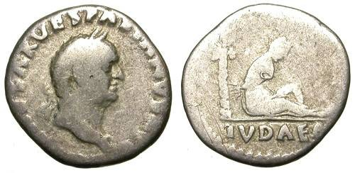 Ancient Coins - JUDEA CAPTA DENAR. VESPASIAN. SO RARE VARIANT WITH PALM TREE VS. TROPHY