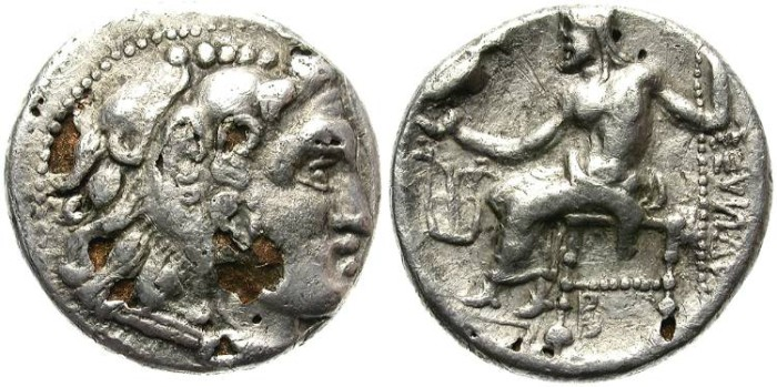 Ancient Coins - CELTIC IMITATION OF AN ALEXANDER THE GREAT  SILVER DRACHM. FOUREE (SILVER PLATED).