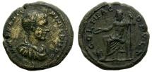 Ancient Coins -  DIADUMENIAN.  AD 217-218.  AS CAESAR.  DEULTUM. VERY RARE.