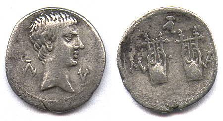 Ancient Coins - AUGUSTUS. DRACHM. MASIKETES-LYCIA. VERY RARE.   GOOD OPPORTUNITY !!