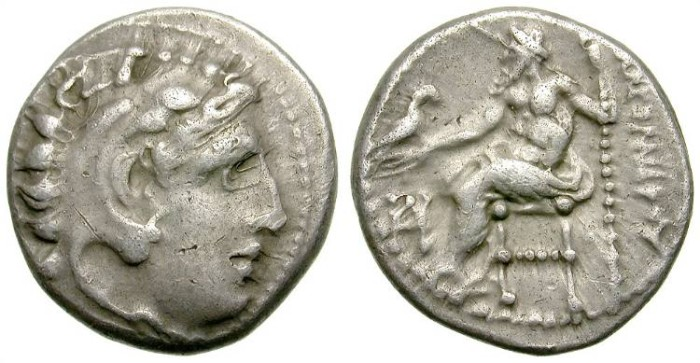 Ancient Coins - ALEXANDER THE GREAT. DRACHM. MILET (?). COURIOUS ISSUE
