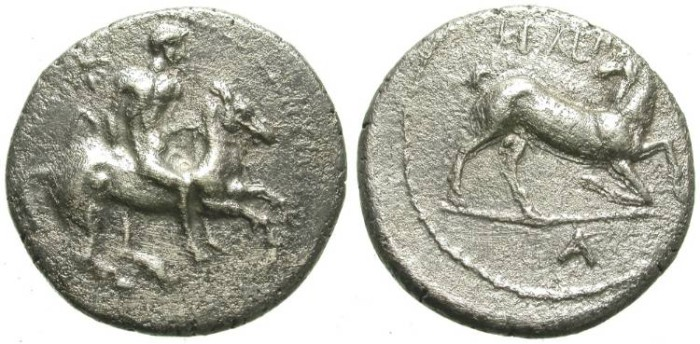 Ancient Coins - KELENDRIS, CILICIA. SILVER STATER. RARE AND AFFORDABLE