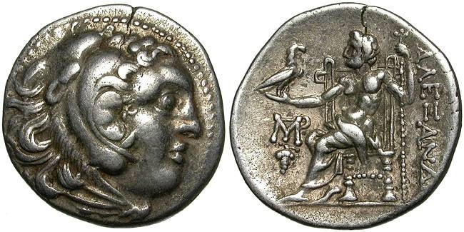 Ancient Coins - ALEXANDER THE GREAT. SILVER DRACHM. WINE MOTIF. CHIOS MINT