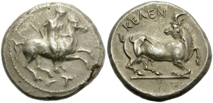Ancient Coins - KELENDRIS, CILICIA. SILVER STATER. GOAT TO RIGHT.  NICE !