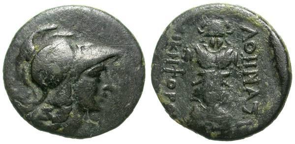 Ancient Coins - PERGAMON, MISIA. GREEK AE. NICE DARK PATINA. BEAUTIFUL BRONZE COIN !