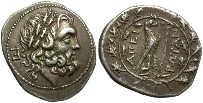 Ancient Coins - EPEIROS. DRACHM. BEAUTIFUL TONING. SUCH AN ATTRACTIVE ISSUE
