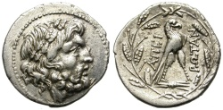 Ancient Coins - EPIRUS. SILVER DRACHM. PARTICULARLY NICE STRIKE