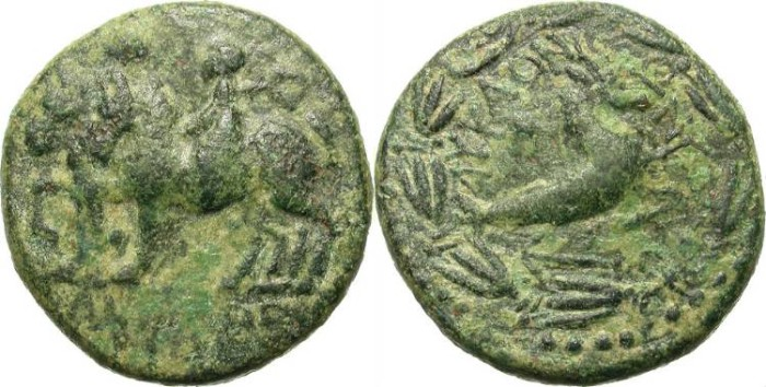 Ancient Coins - KINGDOM OF KOMMAGENE. EPIPHANES AND KALLINIKOS. VERY RARE !